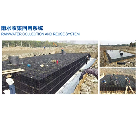 安徽雨水收集系统